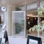 【無料Wi-Fi&電源完備】田町でリモートワークするならここ!ビジネスエアポートカフェとは?場所は?